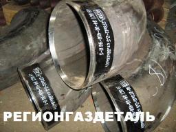 Отвод 90-273х11-2,5 ст.08Х18Н10Т 09ОСТ 34.10.418-90