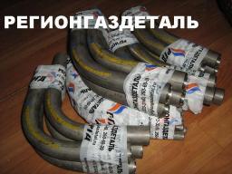 Отвод 90-32х2,5-100х100-357-2,5 ст.08Х18Н10Т ОСТ 34.10.420-90