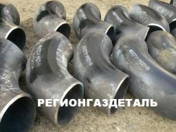 Отвод 90-133х6 ст.12Х1МФ ГОСТ 17375-2001