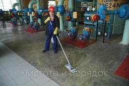Уборка производственных помещений