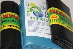 Пакеты для мусора ПНД 120 л 25 мкм