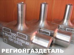 Тройник 1-50х32 ст.12Х18Н10Т ГОСТ 22822-83