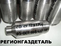 Штуцер 20 ст.12Х1МФ 04 ОСТ 108.462.08-82