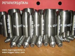 Штуцер 2-32-25 ст.12Х1МФ ГОСТ 22792-83