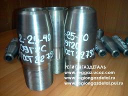 Штуцер 2-10-32 ст.12Х18Н10Т ГОСТ 22792-83