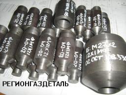 Штуцер 65 ст.12Х1МФ 01ОСТ 108.462.19-82