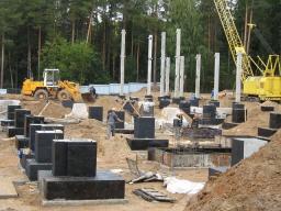 Монтаж фундаментов и стен подземной части зданий