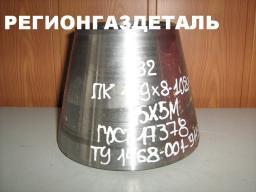 Переход К 2-133х10-114х9 ст.12Х1МФ ГОСТ 17378-2001