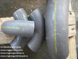 Отвод 90-219х8 ст.20 ОСТ 34.10.699-97