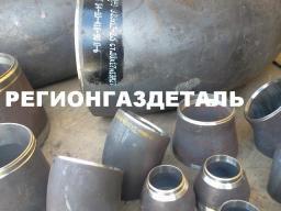 Отвод 45-219х8 ст.20 ОСТ 34.10.699-97