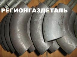 Отвод 45-159х6 ст.20 ОСТ 34.10.699-97