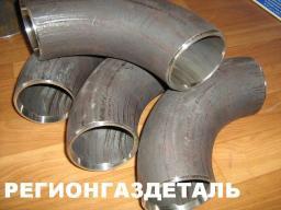 Отвод 90-133х7-2,5 ст.08Х18Н10Т 05ОСТ 34.10.418-90