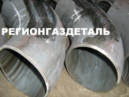 Отвод 90-377х6 ст.08Х18Н10Т ОСТ 34.10.419-90