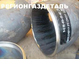 Отвод 90-325х12-2,5 ст.08Х18Н10Т 09ОСТ 34.10.418-90