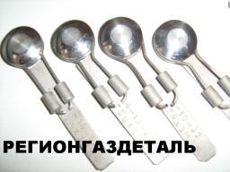 Линза 4-150-32 ст.20Х3МВФ ГОСТ 22791-83