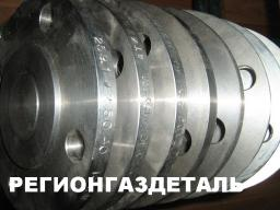 Заглушка 1-50-1,6 ст.20 АТК 24.200.02-90