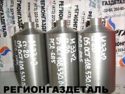 Бобышка М27х2 ст.12Х1МФ 02ОСТ 108.530.03-82