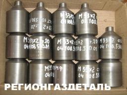 Бобышка М33х2 ст.12Х1МФ 05ОСТ 108.530.03-82