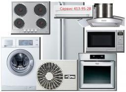 Подключение и установка посудомоечных машин.