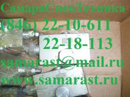 Гидрозамок A06039112.00