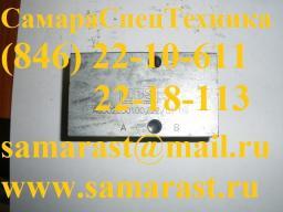 Гидрозамок A05025301.00