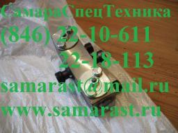 Клапан конечной остановки поворота П41М.06.030