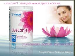 http://vision-russia.net/