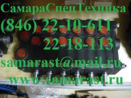 Гидрораспределитель РХ346 1ЖЖЖЖЖ4