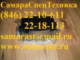 Гидрозамок КС-45717.31.400