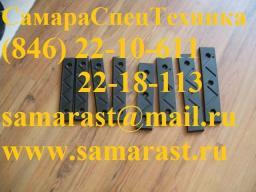 Комплект плит скольжения КС-4572А (полиамид)