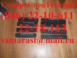 Комплект плит скольжения для автокрана КС-45724-8