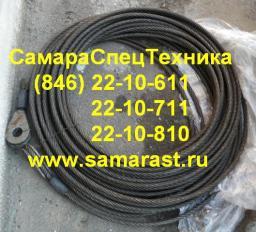 Канат 1044.55.00.00