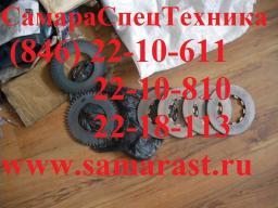 Диск КС-3579.26.350
