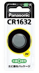 Батарейка литиевая Panasonic Lithium Power CR1632 3V, 140mAh (TOYOTA 89745-52030)