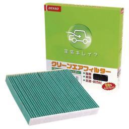Фильтр салонный DENSO DCC1003 угольный c антибактериальной пропиткой (TOYOTA 87139-33010)