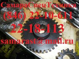 Колесо зубчатое БМ-205Д.20.22.014