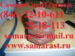Клапан предохранительный КО-503 0412000