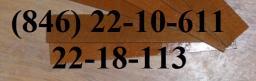Лопатка КО-503 0214113-01