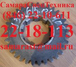 Шестерня У35.615-01.407 (У35.605-00.551)