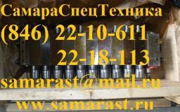 Гидрораспределитель РМ-12-107