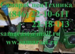 Гидрораспределитель ВММ10.573 УХЛ4 (1РММ10.573)