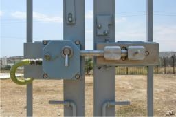 Электромеханическое запирающее устройство «Базальт»