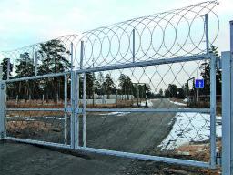 Ворота «ПКЗ»