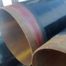 Трубы стальные с наружным трехслойным покрытием на основе экструдированного полиэтилена усиленного типа согласно ГОСТ Р-51164 (толщиной 2.0–2.5 мм) а также усиленного и весьма усиленного типа согласно ГОСТ 9.602–89 (толщиной 1,5–3,5 мм). Покрытие состоит