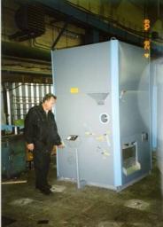 Малогабаритная установка для термической обработки сыпучих продуктов в потоке горячего воздуха (газовая)