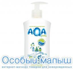 Средство AQA baby для мытья бутылочек, сосок и детской посуды, 500 мл