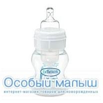 Бутылочка Dr.Brown 120 мл с широким горлышком, из полипропилена