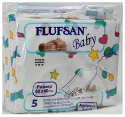 Пеленки детские Flufsan baby 60 х 60, 5 шт.