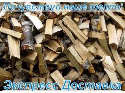 продам дрова колотые осина береза ольха