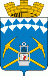 Такси Новосибирск - Белово